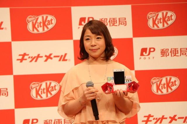 キットメール販売開始セレモニー(2016年12月6日)撮影:山本有莉