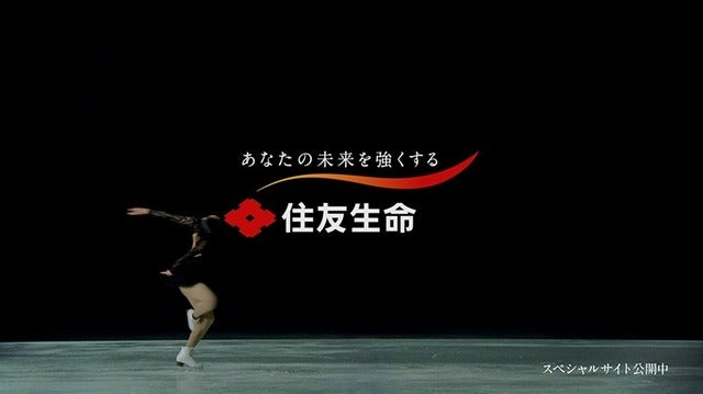 浅田真央のスケートにかける意思を演技シーンのみで表現、住友生命CM