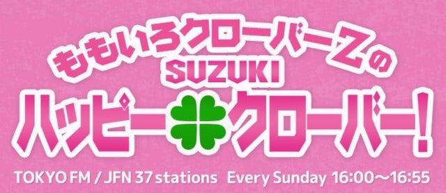 柔道女子・山部佳苗、ももクロ「ハッピー・クローバー!」に登場…TOKYO FM 12/18放送