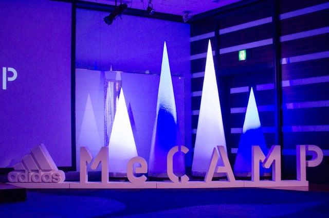 adidas Christmas MeCAMPに参加(2016年12月20日)撮影:編集部