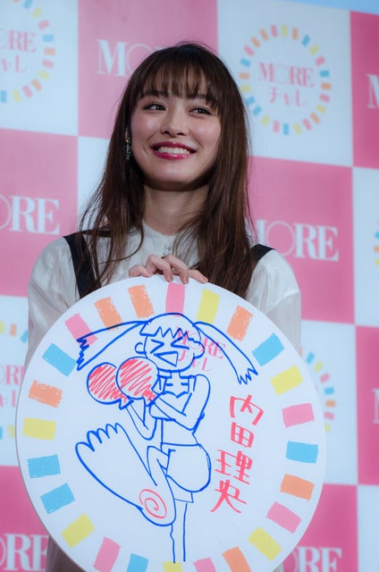 女性ファッション誌『MORE』のモアチャレ宣言プレス発表会に登壇した内田理央(2017年3月28日)撮影:五味渕秀行