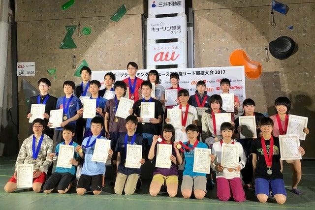 スポーツクライミング日本ユース選手権リード競技大会2017が開催(2017年4月16日)撮影:五味渕秀行