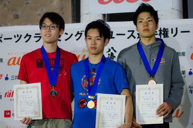 スポーツクライミング日本ユース選手権リード競技大会2017が開催。男子ジュニア表彰台(2017年4月16日)撮影:五味渕秀行