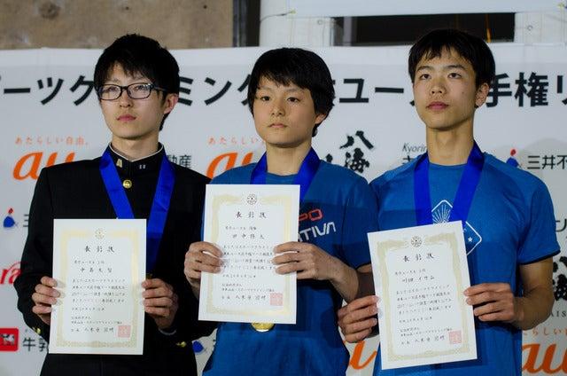 スポーツクライミング日本ユース選手権リード競技大会2017が開催。男子ユースA表彰台(2017年4月16日)撮影:五味渕秀行