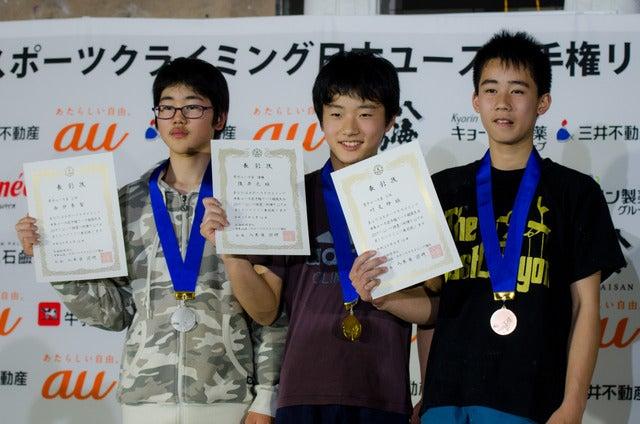 スポーツクライミング日本ユース選手権リード競技大会2017が開催。男子ユースB表彰台(2017年4月16日)撮影:五味渕秀行