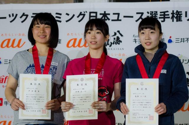 スポーツクライミング日本ユース選手権リード競技大会2017が開催。女子ジュニア表彰台(2017年4月16日)撮影:五味渕秀行