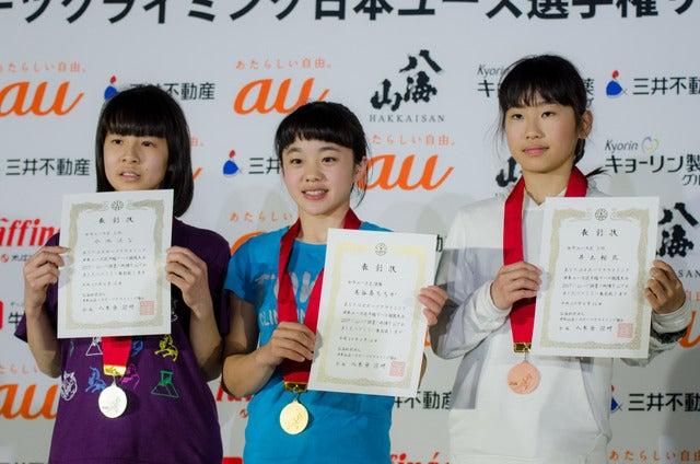 スポーツクライミング日本ユース選手権リード競技大会2017が開催。女子ユースC表彰台(2017年4月16日)撮影:五味渕秀行