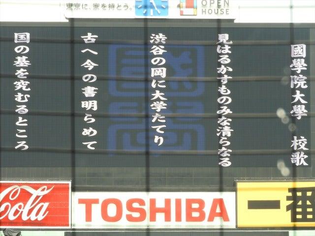 7回には校歌が電光掲示板に撮影:手束仁