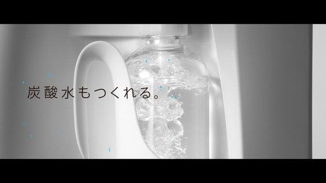 浅田真央、ウォーターサーバーブランド「Kirala」新CMに出演