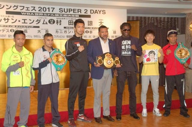 ボクシングトリプル世界戦の調印式・記者会見(2017年5月18日)撮影:北川雄太