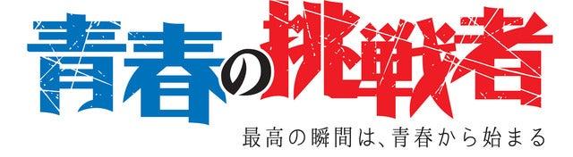 全日本大学野球選手権大会全26試合、J SPORTSで生中継