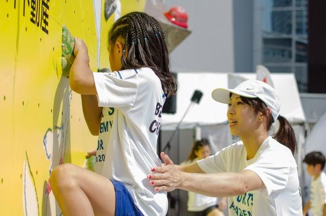 『三井不動産クライミングパーク for TOKYO 2020』で野口啓代ら日本代表選手によるクライミングアカデミーが開催(2017年5月20日)撮影:五味渕秀行