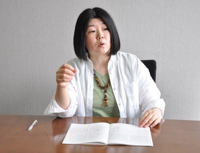 『オーバーハング!』の作者・本橋ユウコさん撮影:大日方航