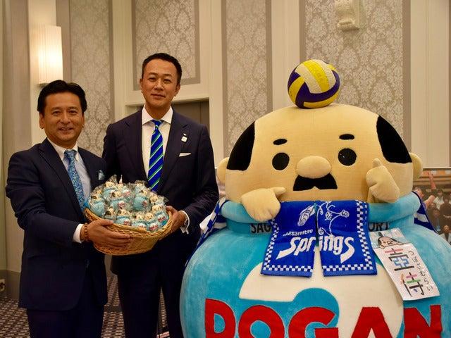 Vリーグ機構「スーパーリーグ構想」発表後、佐賀県と久光製薬が全国初の連携協定を締結
