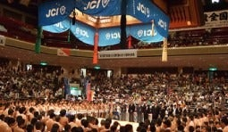 小学生力士の頂点を決める「わんぱく相撲全国大会」開催