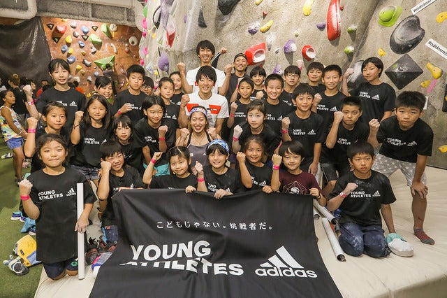 YOUNG ATHLETES CHALLENGEでボルダリングセッション(2017年7月16日)画像提供:ADIDAS ROCKSTARS TOKYO 2017