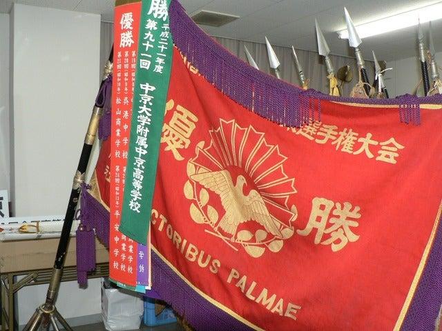 2009年の優勝が輝く深紅の大優勝旗撮影:手束仁