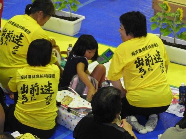 福井農林の応援の人たち撮影:手束仁
