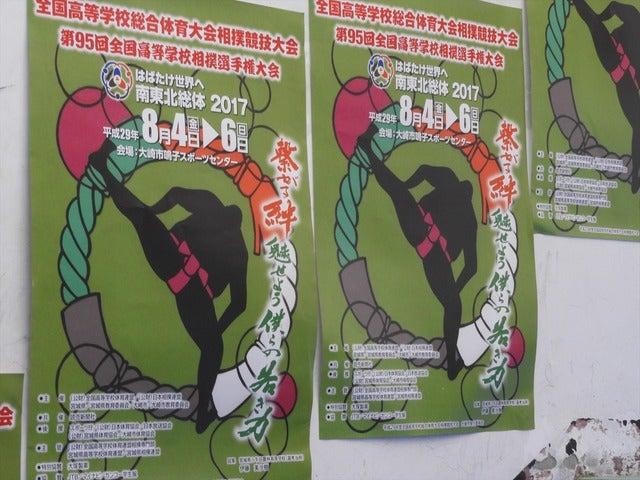 大会のポスターが至る場所に貼られている撮影:手束仁