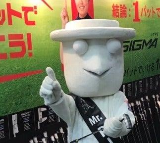 未経験者も楽しめるゴルフイベント「PING Gフェス!2017. in大阪」開催