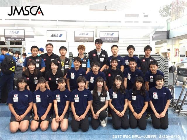スポーツクライミング世界ユース選手権の日本代表選手たち画像提供:日本山岳・スポーツクライミング協会