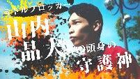 石川・柳田ら全日本男子バレーボール選手の技術が詰まったCG一切なしの動画がすごい!
