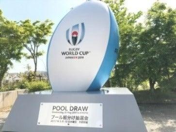 ラグビーワールドカップ大会2年前イベント開催…日本代表ヘッドコーチや選手トークショーなど実施