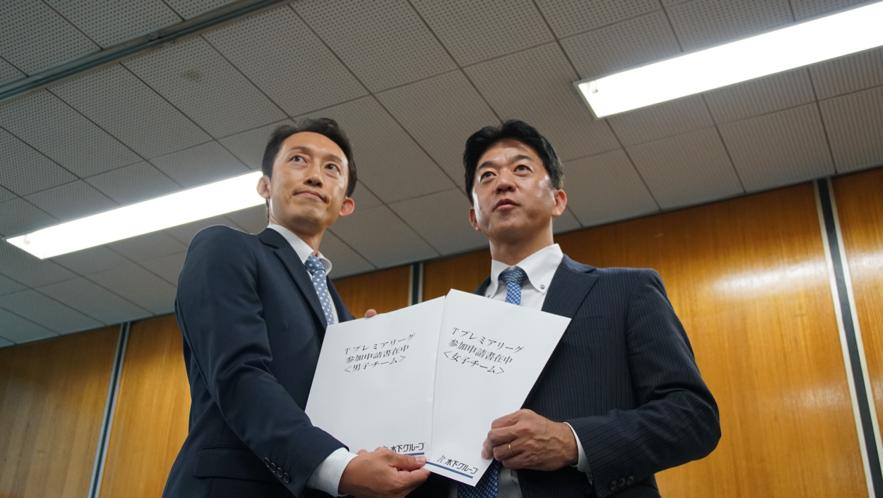 木下グループが名乗り!松下浩二理事が語ったTリーグの進捗と課題 ...