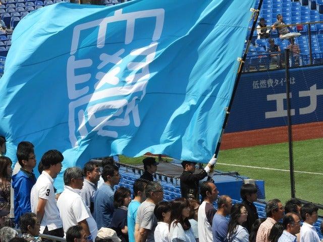 東京大の応援旗撮影:手束仁