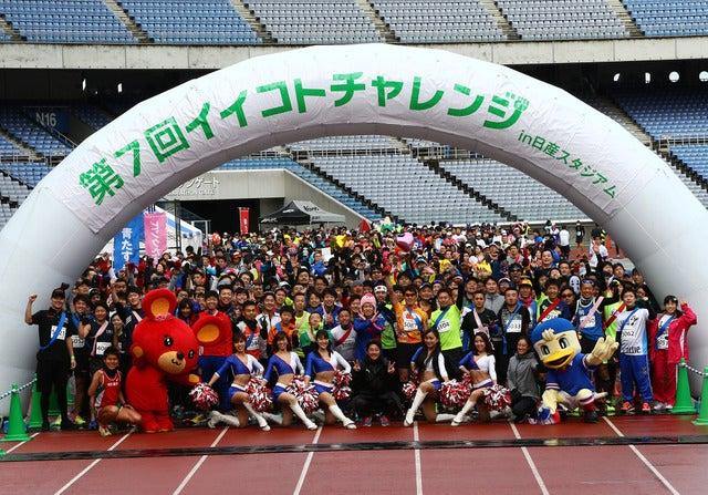 近藤真彦プロデュースのランニングイベント「イイコトチャレンジ」開催