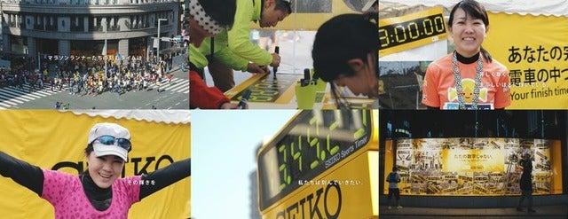セイコー、大阪マラソン出場者を応援する「市民ランナー応援プロジェクト」実施