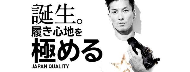 世界初!日本製のスポーツクライミング専用シューズ発売
