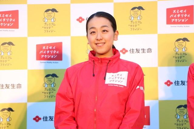 浅田真央…姉・舞のショーを初振付「自分へのチャレンジでもあった」撮影:山本有莉