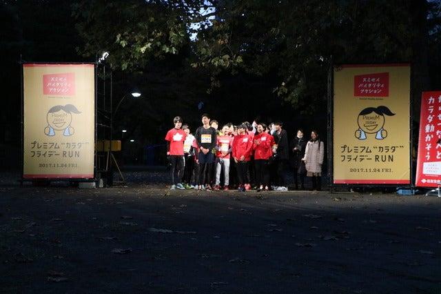 浅田真央、プレミアムフライデーに皇居ラン撮影: 山本有莉