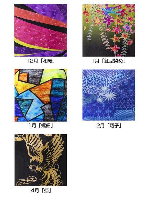 スピード、日本の伝統工芸をデザインに取り入れた日本製水着を発売