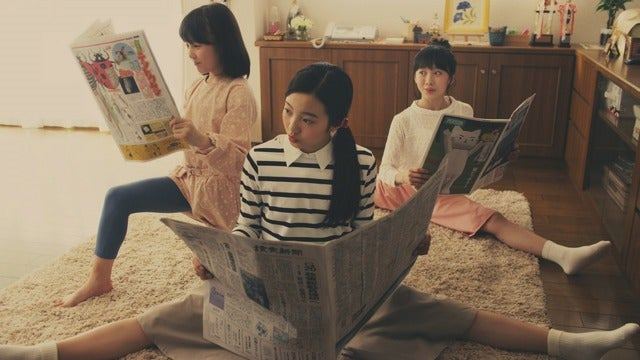 本田3姉妹、最新CMで驚異的な身体の柔らかさを披露