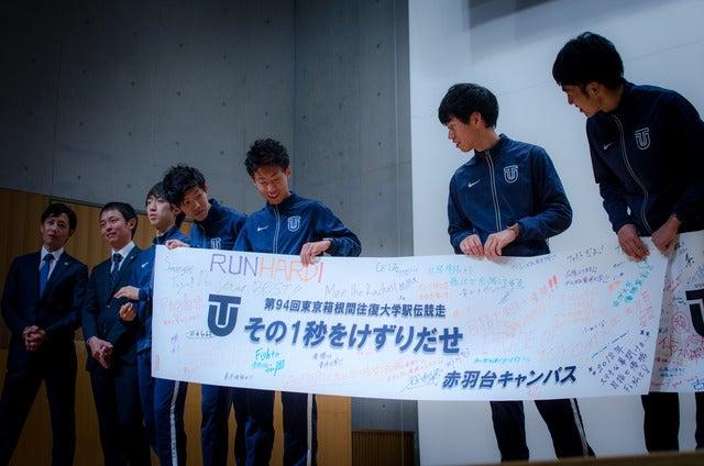東洋大、若手チームで箱根駅伝に挑む「必ずこの中からヒーローが出る」