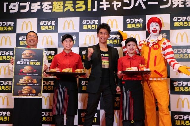 マクドナルドの『ダブチを超えろ!』キャンペーン発表会(2018年1月5日)撮影:山本有莉