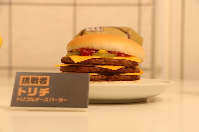 武井壮、「箱根駅伝は衝撃だった」撮影:山本有莉