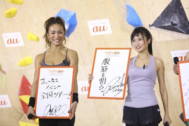 楢崎明智、伊藤ふたばがスポーツクライミング「TEAM au」に加入