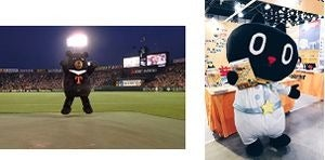 甲子園6月の「阪神vsオリックス」で台湾デー開催…阪神タイガースOB 林威助が登場