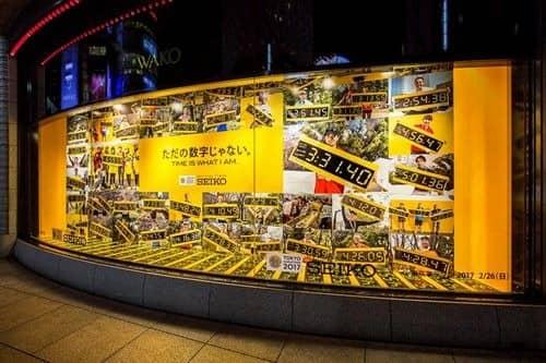 セイコー、東京マラソンでランナーの完走をサポート…市民ランナー応援プロジェクト