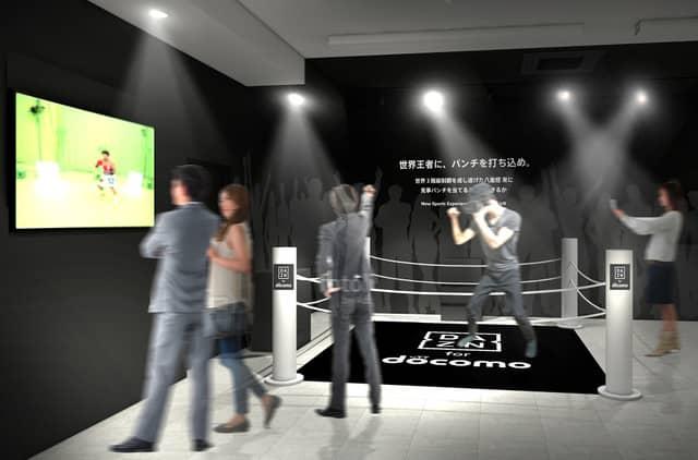 ボクシング元世界王者とVRで対決!ドコモがスポーツエンターテインメント施設オープン