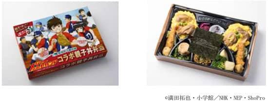 野球漫画「MIX」と「メジャーセカンド」が弁当に!甲子園で販売