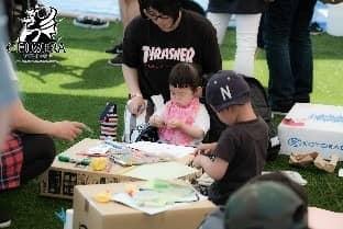 エクストリームスポーツと音楽を融合したスポーツフェスティバル「CHIMERA GAMES」5月開催