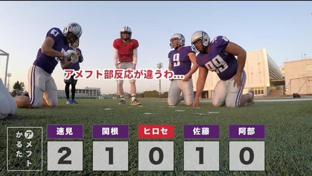 カレッジスポーツを中心としたスポーツ動画メディア「CSPark」公開