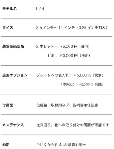 小塚崇彦が開発に携わったスケート靴用ブレード「KOZUKA BLADES」発売