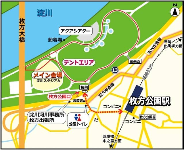 キャンプ&ファンランイベント「ひらかた淀川スポーツ祭」9月開催