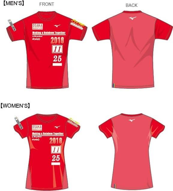 大阪マラソン、参加記念Tシャツのデザインを発表