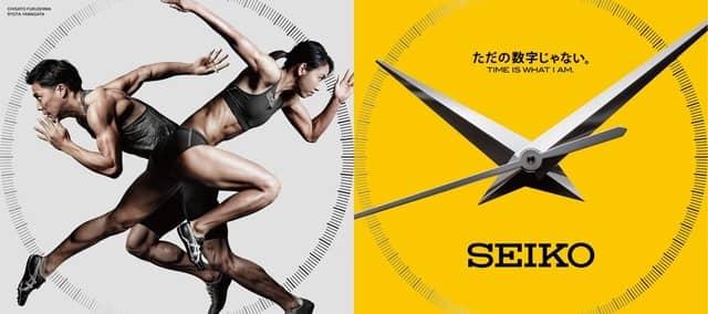 セイコー、山縣亮太と福島千里がベストタイムを目指す姿を切り取った新広告を公開